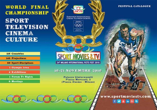 sportmoviestv2016