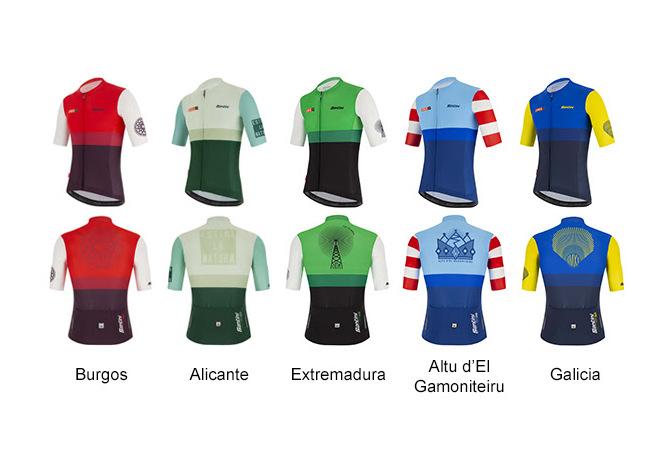 Le bellissime maglie da ciclismo celebrative della Vuelta 2021